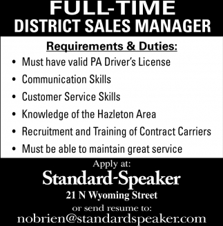 Full TIme District Sales Manager