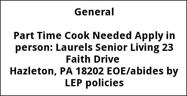 Part Time Cook Needed