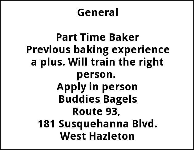 Part Time Baker
