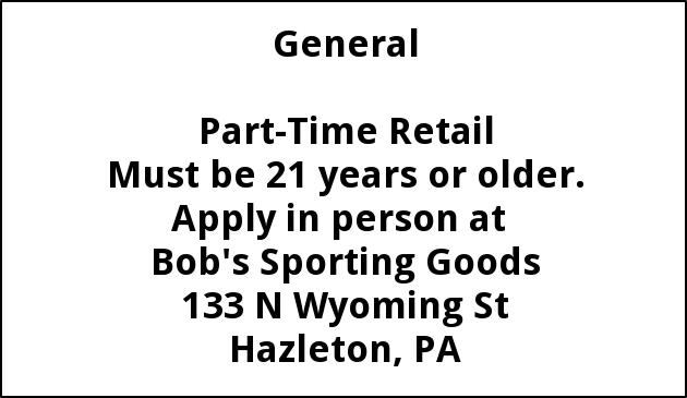 Part-Time Retail Clerk Needed
