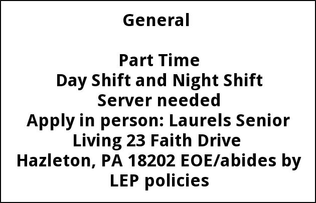 Part Time Servers Needed