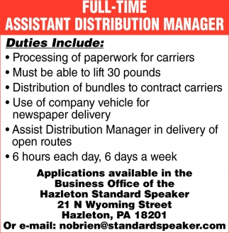 Assistant Distribution Manager