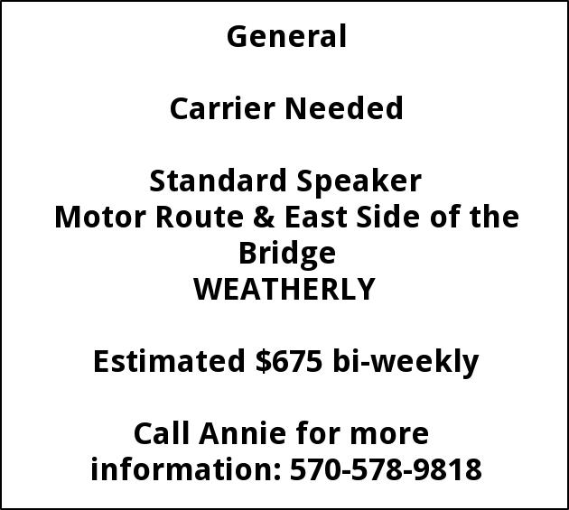 Carrier Needed